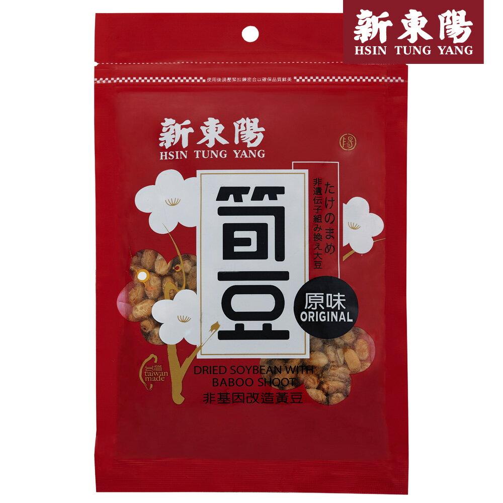 【新東陽】原味筍豆150g▶領券滿599折50▶全館滿499免運