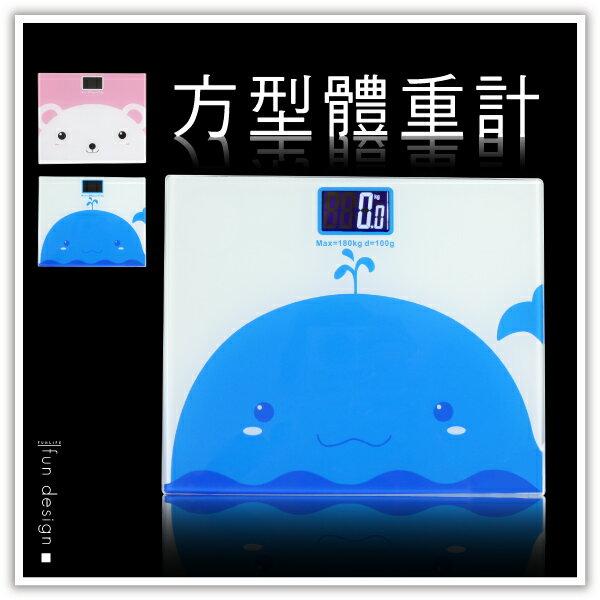 【aife life】方形體重計-小/led體重計/磅秤/體重機/透明玻璃/強化安全玻璃/電子秤/人體秤/廚房秤/料理秤