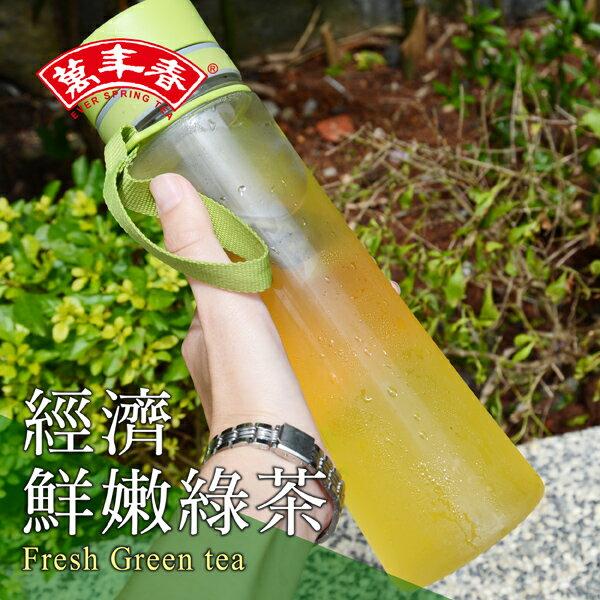 《萬年春》經濟鮮嫩綠茶茶包2g*100入/盒