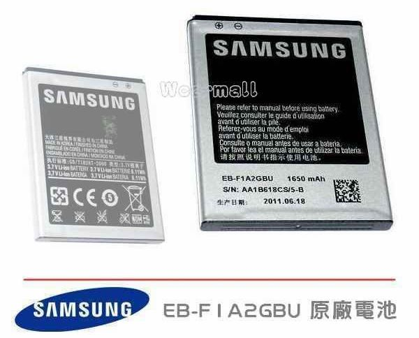 【免運費】Samsung EB-F1A2GBU【原廠電池】GALAXY S2 i9100 Galaxy R i9103 i9105 S2 Plus Camera EK-GC100 EK-GC110