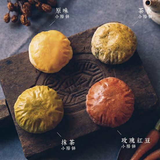 小陽餅/招牌必吃/日本森道市場大受好評/中式糕餅/高雄伴手禮/送禮推薦