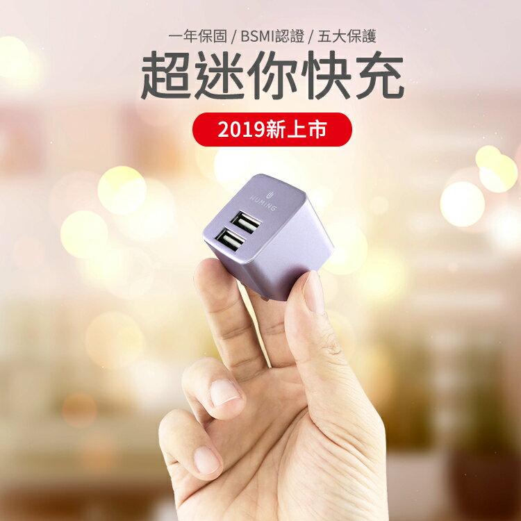 一年保固 迷你 雙孔充電器 急速快充 2.4A 充電頭 手機 旅充 豆腐頭 USB iPhone 11 Pro iX i11 OPPO 『無名』 P10101 0