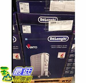[105限時限量促銷] COSCO DELONGHI HEATER V550915T 迪朗奇9葉片對流電暖器 適用坪數:3-12坪 C105746