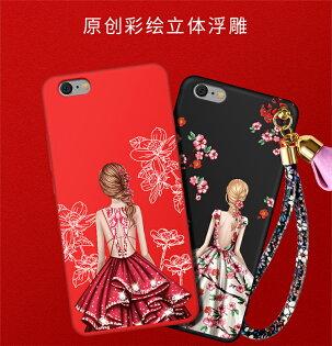 蘋果iPhone66Splus5.5吋倍克貝克女神系列磨砂全包邊軟殼
