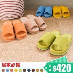 【兩雙組】日本 refre 穴道按摩透氣拖鞋|平均一雙$210|上發條直播推薦|室內室內 室外拖鞋 情侶拖鞋|按摩 防滑 透氣|免運