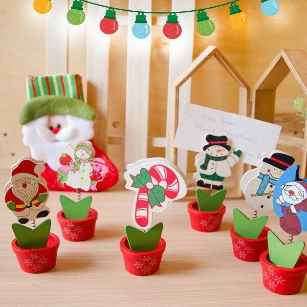 【aife life】木質聖誕雪人名片夾/聖誕襪老人/麋鹿/拐杖糖/薑餅人/聖誕樹節裝飾/照片小木夾/辦公室文具相片夾/留言memo夾/拍立得謝卡夾/席位座/婚禮小物/贈品禮品