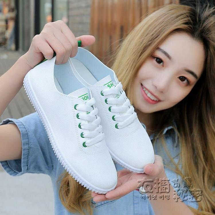 小白鞋女年新款鞋子平底春季小眾單鞋一腳蹬百搭運動鞋夏