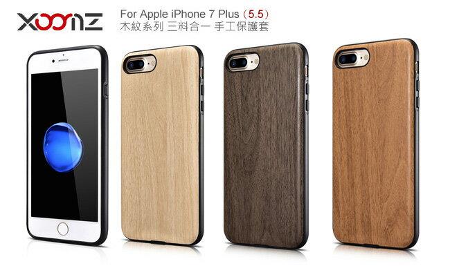 【愛瘋潮】XOOMZ 木紋系列 iPhone 7 Plus 三料合一 手工真皮保護套 手機殼