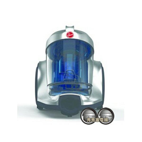 美國家電第一品牌 Hoover 免集塵袋吸塵器 HC~P5~TWA