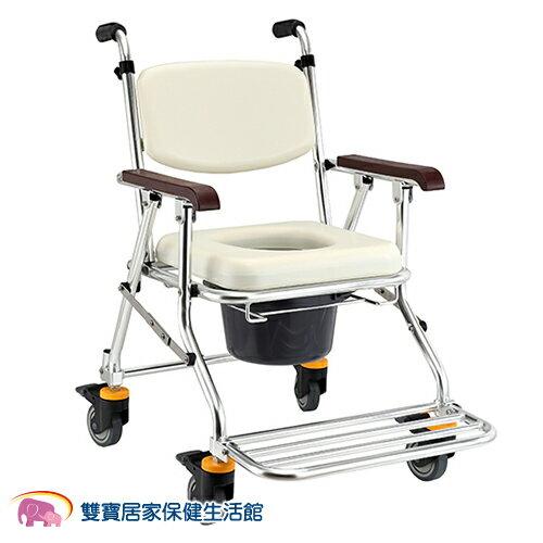 均佳 鋁合金可收合有輪洗澡便器椅 馬桶椅 便盆椅 JCS-208