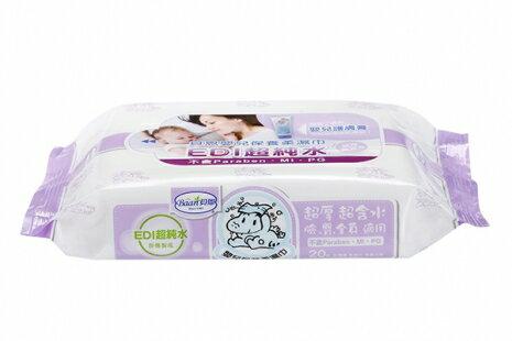 『121婦嬰用品館』貝恩 嬰兒柔濕巾EDI-無添加 20抽*3包/串 0