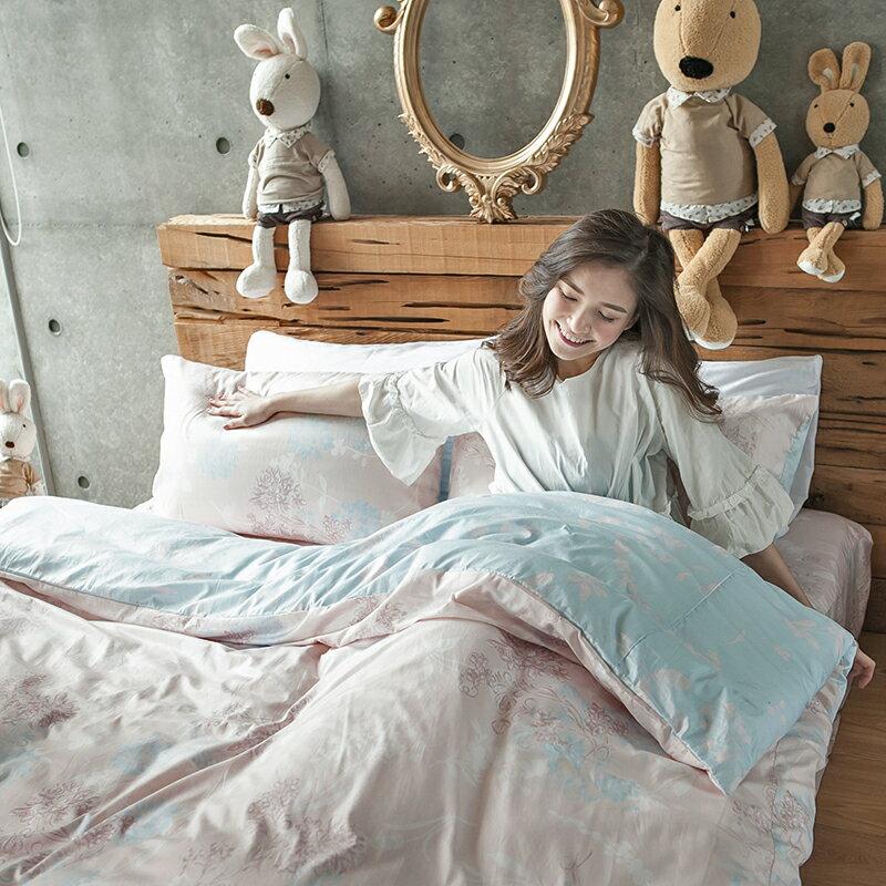 床包  /  雙人-100%精梳棉【奇幻不思議-夢遊愛麗絲】 含兩件枕套 奇妙童話時光 戀家小舖 台灣製 居家生活節 3