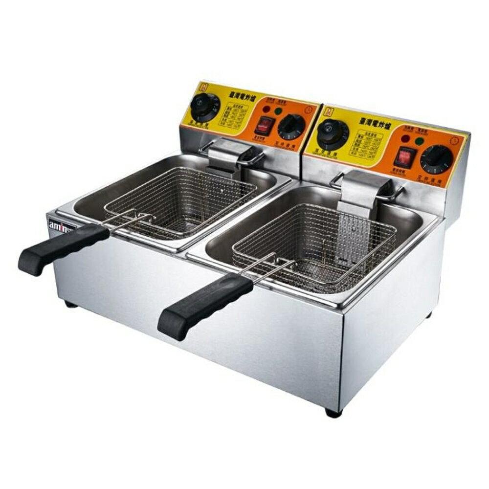 艾敏電炸爐商用單缸雙缸炸籃油炸爐油炸爐不銹鋼加厚炸雞排電炸鍋ATF