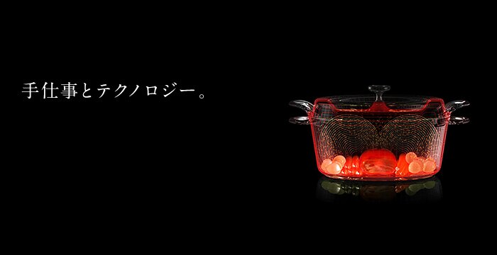 日本VERMICULAR  琺瑯鑄鐵鍋 / 無水鍋 / 18cm / vermicular-18cm。共4色-日本必買 日本樂天代購(37800*3.6) /  件件含運 1