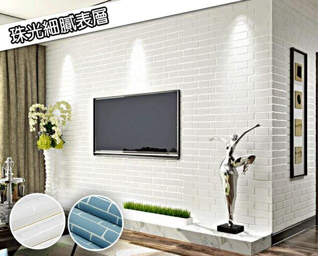 【歐式豪華3D立體磚紋壁紙】[清倉特價 一捲] 自己輕鬆DIY黏貼佈置房間。壁紙/壁貼/牆貼/安裝簡單/裝飾牆磚/自黏壁貼/隔音/環保 象牙白/復古藍皂 [QI藻土屋]