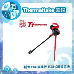 Thermaltake 曜越 Tt eSPORTS 隱者 PRO專業版 耳道式電競耳機 (HT-ISF-ANIBBK-19)