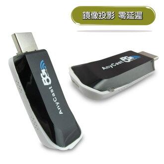 WD75終極光速款 無線螢幕同步鏡像投影器(,可蘋果,安卓,電腦 鏡像投影)(送4大好禮)