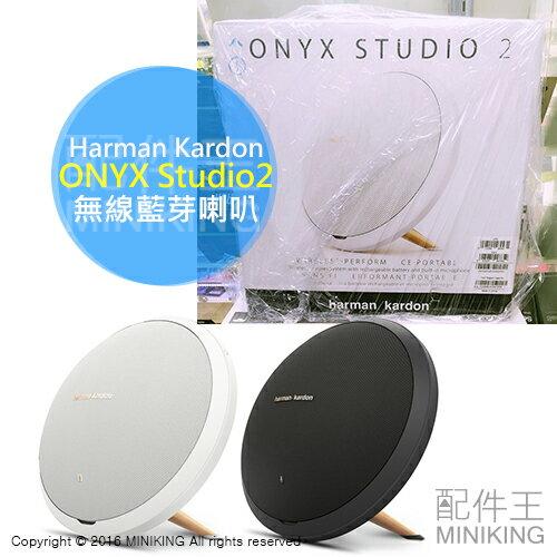 現貨黑 harman kardon onyx studio 2 藍牙無線喇叭 藍芽 國際電壓 AURA
