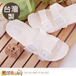 女鞋 台灣製極輕量防水厚底淑女鞋 魔法Baby~sd8061