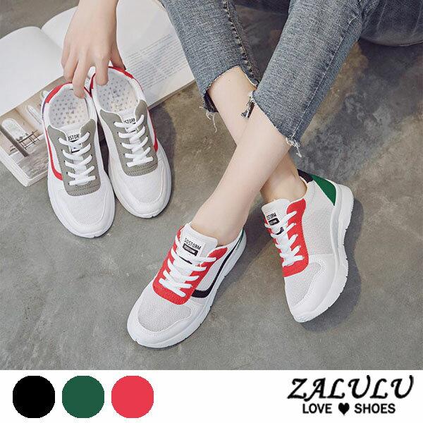 ZALULU愛鞋館7DE227預購簡約玩色新潮感休閒布鞋-黑紅綠-36-40