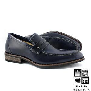 寺孝良品 韓式雅痞 經典紳士樂福鞋 藍 2