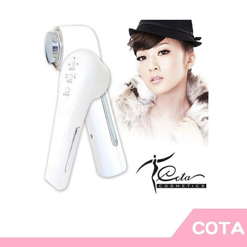 RH shop COTA 彩光美膚儀