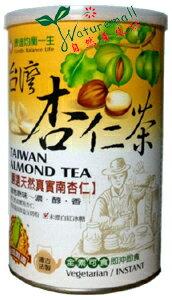 鏡感樂活市集:自然養生坊台灣杏仁茶454g罐