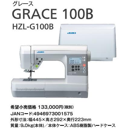 JUKI 家庭用 裁縫機 HZL-G100B [代購]