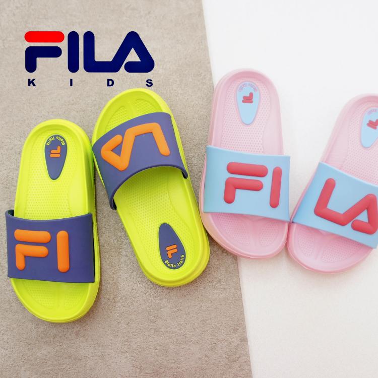 BitBit童鞋▸ FILA (16-21CM) 夏樂・輕量踏水童拖鞋 / 2-S431S