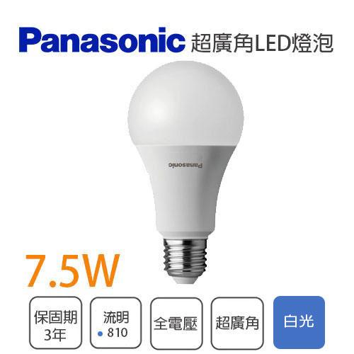 Panasonic國際牌 LED 7.5W E27 白光 廣角型 全電壓 燈泡 球泡 〖永光照明〗PA-LDAMV8D65GTW-7.5W