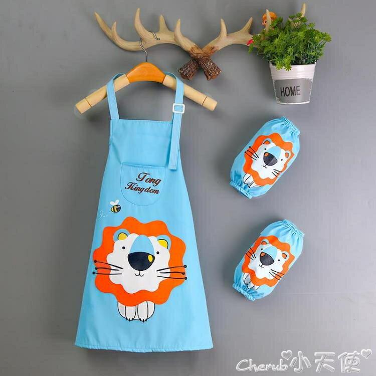美術畫畫兒童圍裙畫畫衣家用廚房女童幼兒園繪畫防水小孩帶袖罩衣 凡客名品