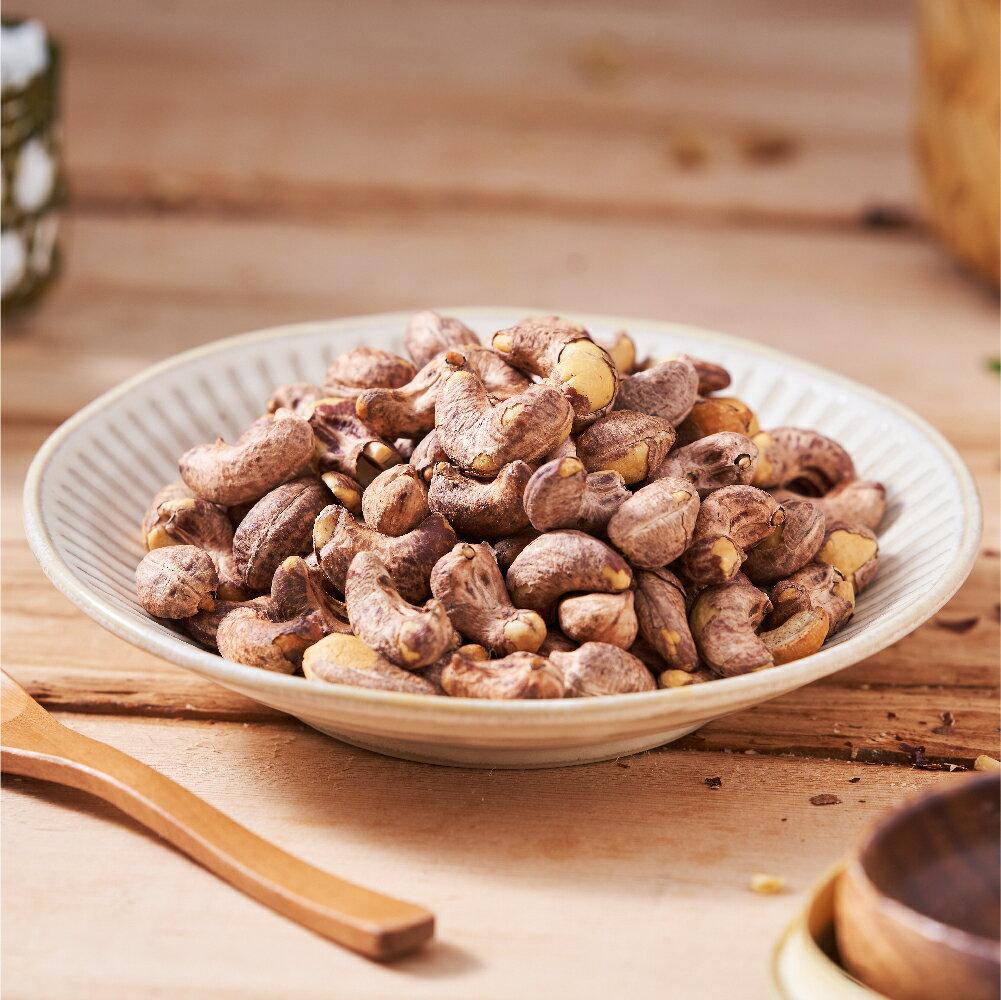 脆殼腰果 隨手包(100g/包)【艾琳農坊】 堅果 零食 零嘴 下午茶