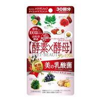 日本製 METABOLIC 酵素x酵母 -乳酸菌添加 (30日份60粒)