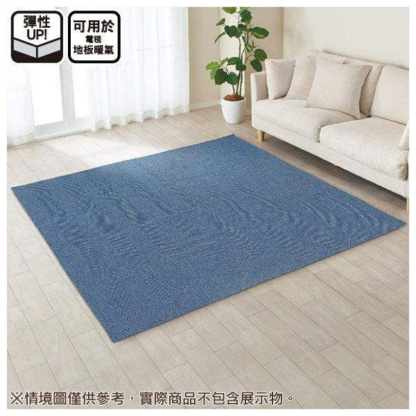 地毯 HERRINGBON MIX NV 185×185 NITORI宜得利家居 0