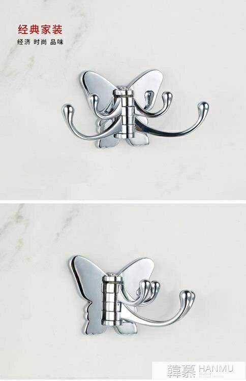 掛衣鉤衣帽鉤單鉤創意旋轉浴室衛生間試衣間掛鉤衣櫃壁可愛打孔式