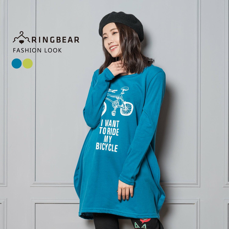 長袖上衣--休閒氣質腳踏車英文印圖氣球裙版圓領長上衣(藍.綠XL-5L)-A287眼圈熊中大尺碼 1