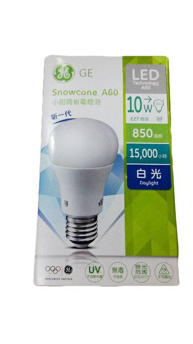 【免運費】GE 美國奇異照明 LED 10W 白光 E27省電燈泡 *1箱 (6個/箱) 4