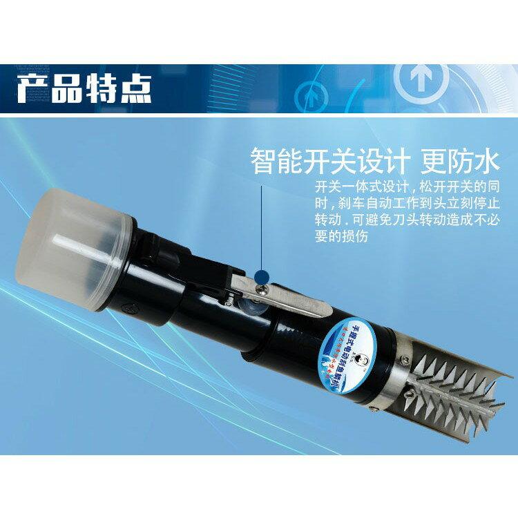 防水電動刮魚鱗機魚鱗刨全自動殺魚工具刮鱗器去魚鱗電動刮魚鱗器  ATF 3
