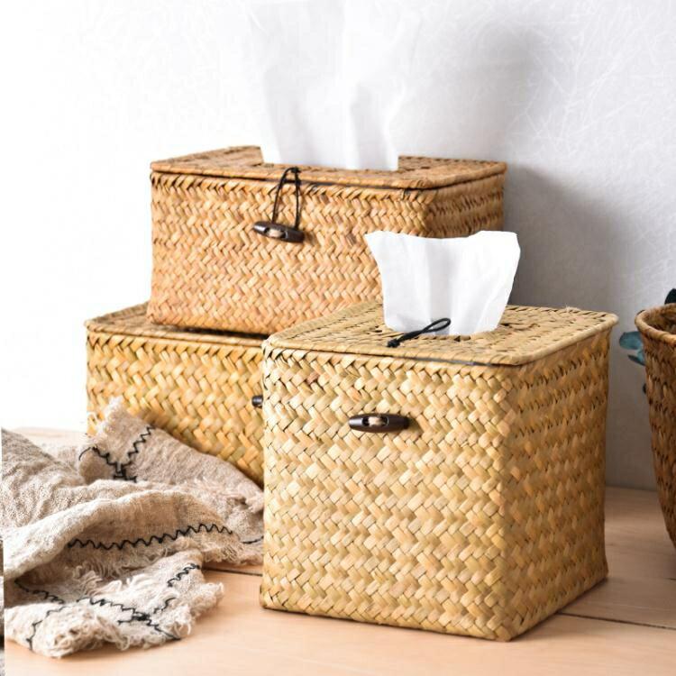 日式創意抽紙盒家用桌面紙巾盒紙盒簍餐巾復古手工編織紙巾收納盒SUPER 全館特惠9折