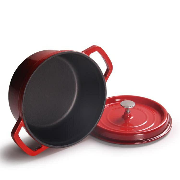 琺瑯鍋 鑄鐵平底煲湯鍋搪瓷鍋雙耳燉鍋