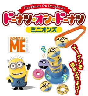 日本代購預購小小兵甜甜圈塔桌遊平衡遊戲親子益智玩具派對遊戲785-036