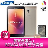 Samsung 三星到Samsung Galaxy Tab A 8.0 2017 (T385)平板電腦  『贈REMAX M13 藍牙音箱+透螢幕保護貼*1』