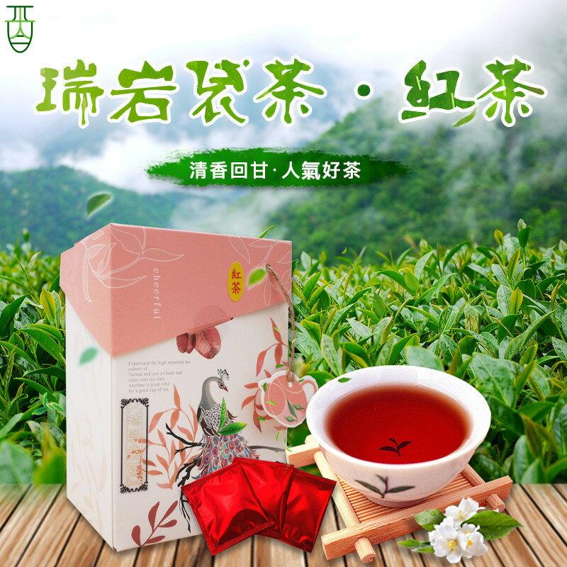 《大酉茶業》瑞岩高山紅茶● 3g原葉立體袋茶●25包裝