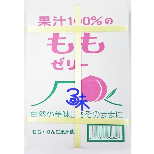 (日本) AS 日本國產100%天然果汁寶石果凍-水蜜桃 1盒 575 公克 (23粒) 特價 199 元 【 4905491256843 】(AS果汁100%水果果凍箱 百分百果汁寶石鮮果凍 )