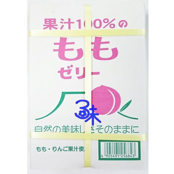 最新貨櫃(日本)AS日本國產100%天然果汁寶石果凍-水蜜桃1盒575公克(23粒)特價189元【4905491256843】(AS果汁100%水果果凍箱百分百果汁寶石鮮果凍)▶全館滿499免運