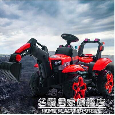 兒童挖掘機超大型電動挖土機男孩充電勾機遙控挖挖機可坐人玩具車 雙十二全館85折