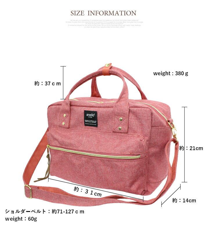 日本anello  /  2way / 方型手提肩背兩用背包 / 聚酯纖維 / AT-C1224。共7色-日本必買 日本樂天代購(3500*0.6) 9