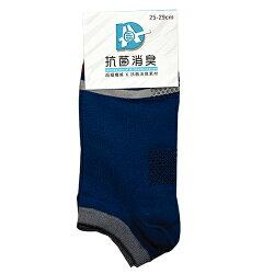 本之豐 抗菌消臭條紋止滑襪-男(2097) 25-29cm 隨機