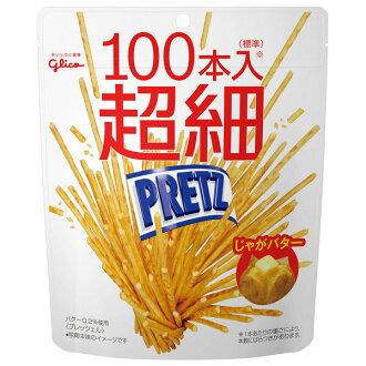 Glico固力果超細PRETZ餅乾棒-馬鈴薯奶油(46g)