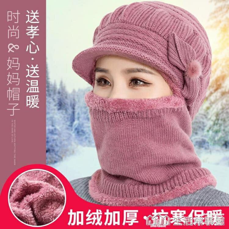 騎電動車頭套女冬季防寒面罩保暖防風帽子騎行口罩護臉罩頭罩圍脖